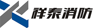 万博体育max手机登陆app祥泰建设工程有限公司